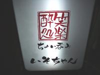 Imgp7106_1